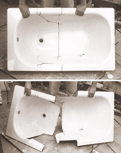 Bath_chair02