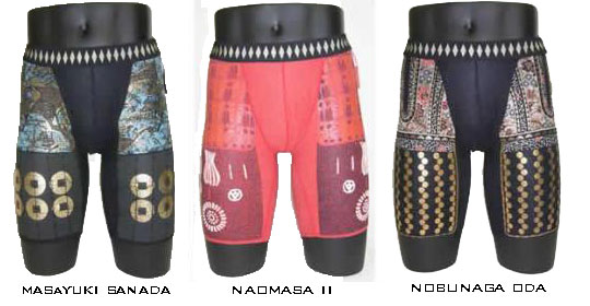 Samurai-underwear-1