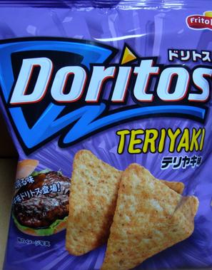 Terriyaki-doritos-thumb-autox379-66106