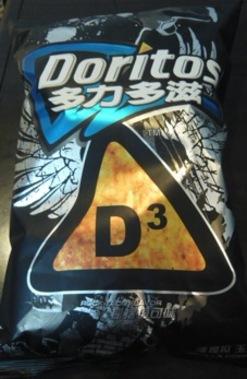 Rocktaco-doritos-thumb-autox379-66100