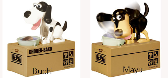 Choken-bako-robotic-dog-bank-3