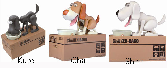 Choken-bako-robotic-dog-bank-2