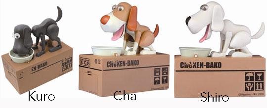 Choken-bako-robotic-dog-bank-2