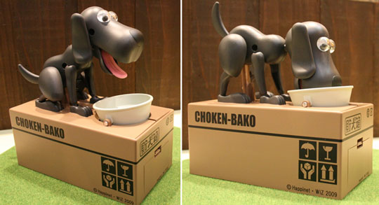 Choken-bako-dog-bank