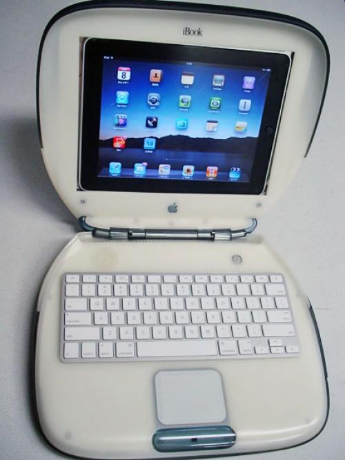 Ipad-in-ibook-e1275916387292