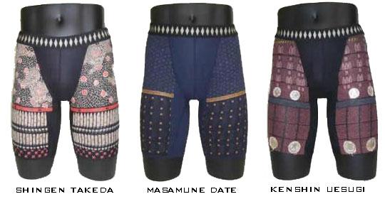 Samurai-underwear-2