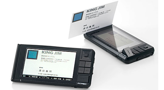King-jim-pitrec-business-card-scanner-2