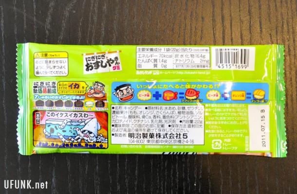 Ufunk-sushi-bonbon-02-610x399