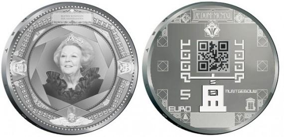 5-euro-qr-code-coin-570x275