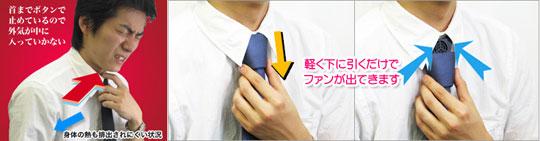 Usb-necktie-2