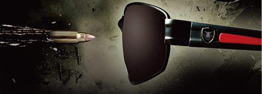 Japan-self-defense-force-sunglasses-1