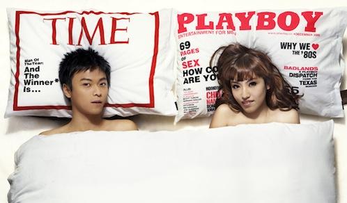 Magazine-Cover-Pillowcase-1