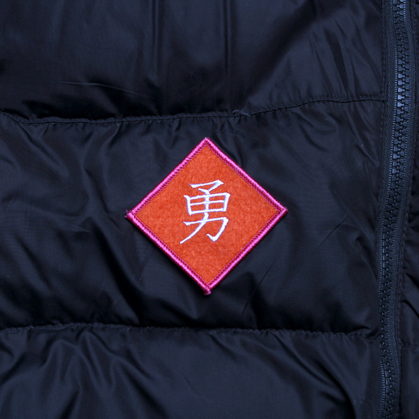 JAPANESE_COURAGE_BACK_600