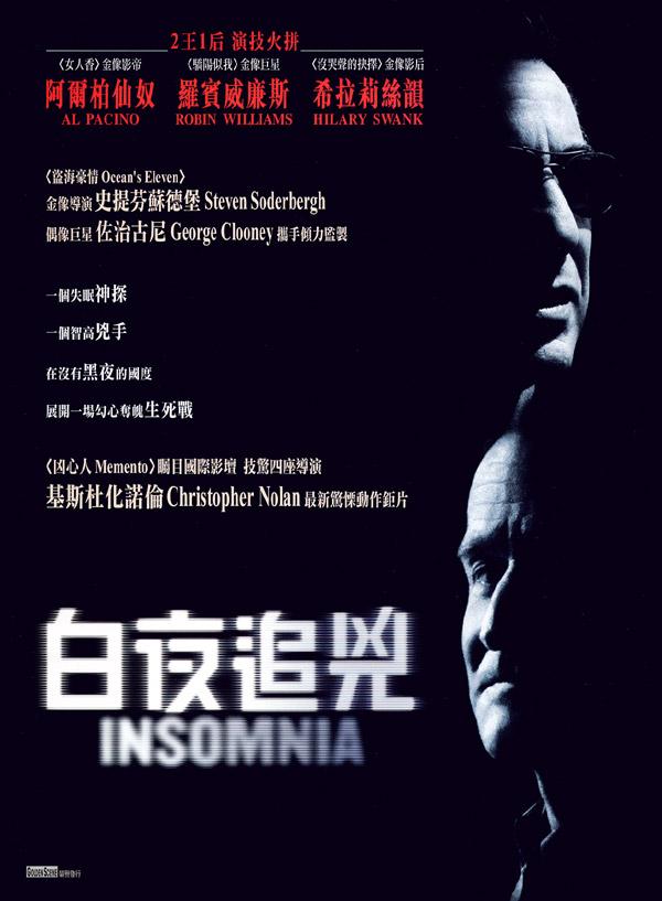 Insomnia_poster