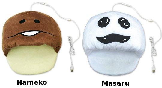 Nameko-saibai-mushroom-funghi-game-slippers