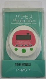 Peramos-kids-children-radiation-geiger-counter-1-1