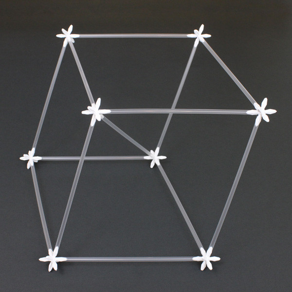 Cube_1024x1024