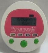 Peramos-kids-children-radiation-geiger-counter-1