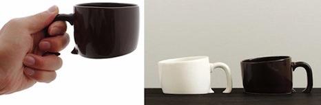 Treasure-mug-designer-coffee-cup-1