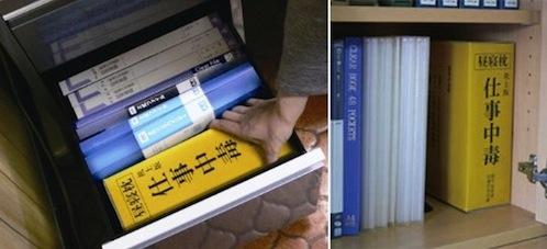 Dictionary-desk-pillow-sleep-work-book-2