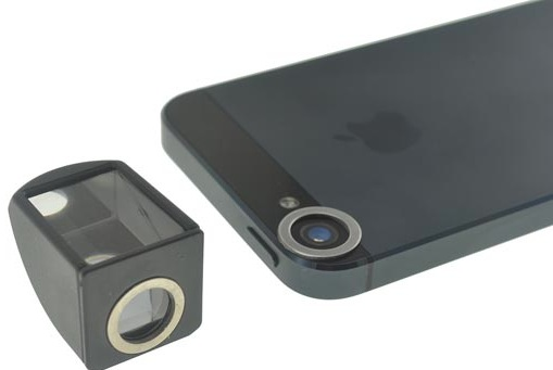 Allputer_iphone_periscope_spy_peeeping_lens_5
