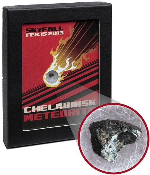 14e1_chelyabinsk_meteorite_fragment