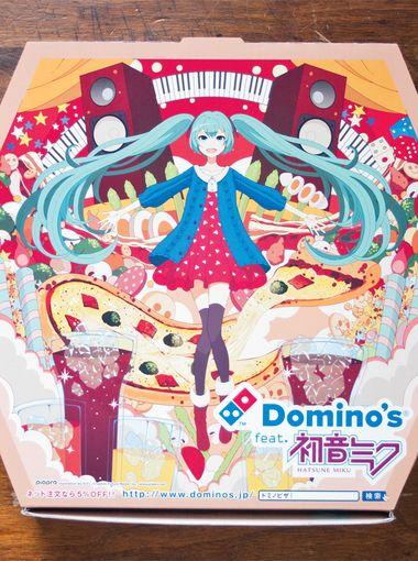 1383580165009-Viva-la-Pizza-p108
