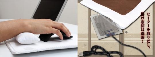Thanko-usb-futon-heated-mouse-pad-3
