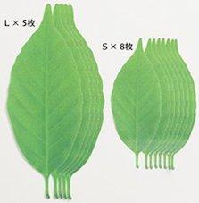 Leaf-thermometer-temperature-gauge-designer-japan-2