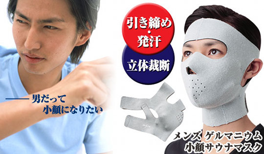 Mens-kogao-sauna-mask-1
