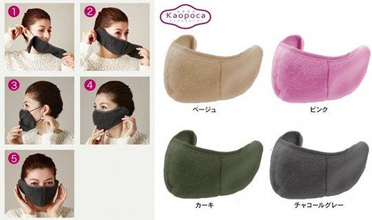 Kaopoca-face-mask-warmer-ear-4