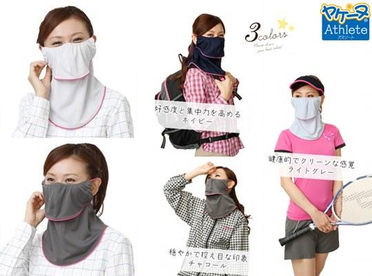 Mask Anti-sunburn Uv Bookofjoe Outdoor — Athlete Cut Sports Sun