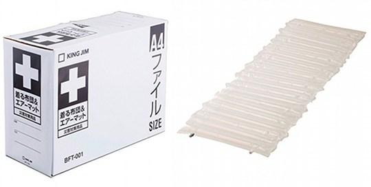 King-jim-wearable-futon-office-blanket-air-mat-3