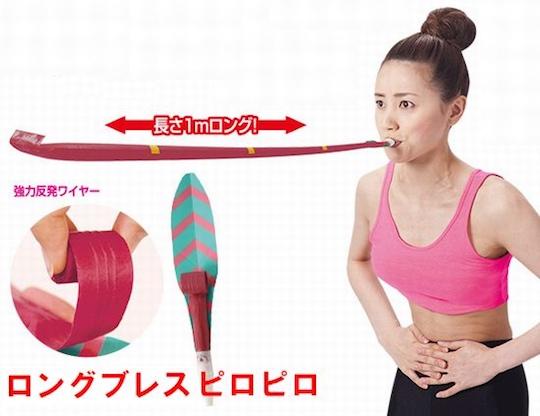 Long-piropiro-lung-exercise-tool-2