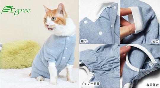 Egree-cat-pajama-loose-clothes-3
