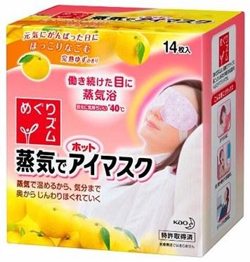 Megurhythm-yuzu-citrus-aroma-warming-eye-masks