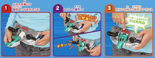 Boku-wa-shinkansen-jr-train-toy-belt-3