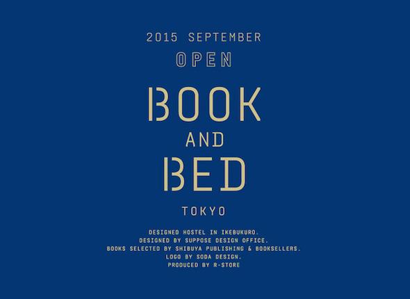 Book-bed-tokyo-3