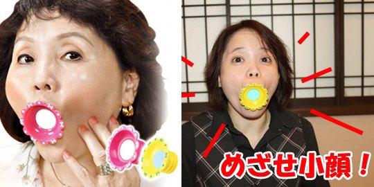Pupeko-face-cheek-anti-aging-breathing-exercies-mouthpiece-1