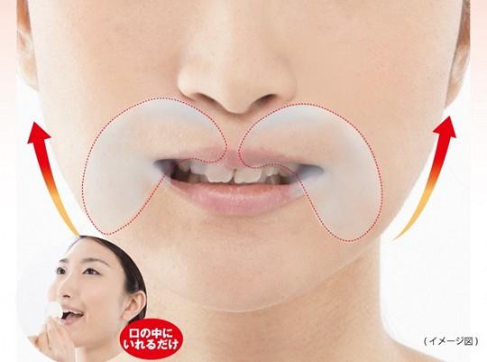 Dr-fukuoka-hourei-upper-smile-line-lifter-1