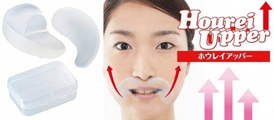 Dr-fukuoka-hourei-upper-smile-line-lifter-2