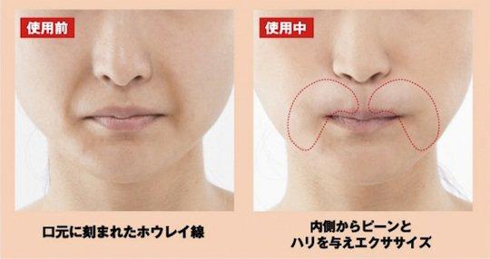 Dr-fukuoka-hourei-upper-smile-line-lifter-3