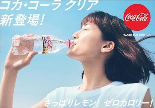 Coca-cola-clear-drink-japan-2