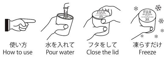 Fuji-on-the-rock-ice-maker-3