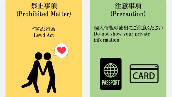 Http___cdn.cnn.com_cnnnext_dam_assets_191120150945-asahi-ryokan