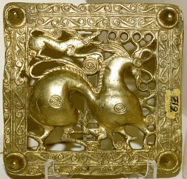 Gold_scythian_belt_title_from_mingachevir_azerbaijan-600x574