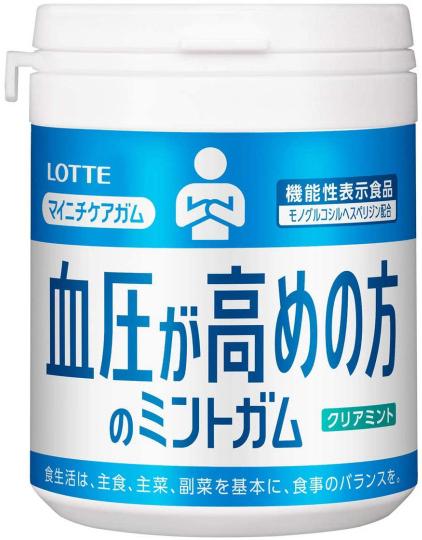 Lotte-blood-pressure-gum-1