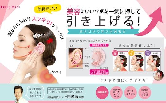 Cat-tsubo-pressure-point-stimulator-massager-ear-piece-3