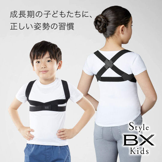 Style-bx-kids-posture-corrector-9