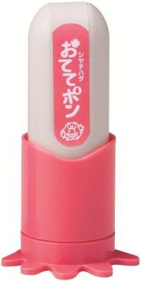 5347-otetepo-hand-wash-stamp-1